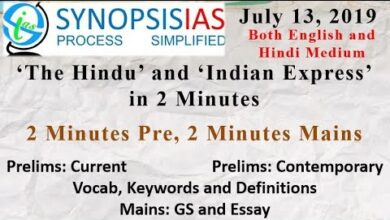 July 13- The Hindu & Indian Express in 2 minutes: English and Hindi Medium