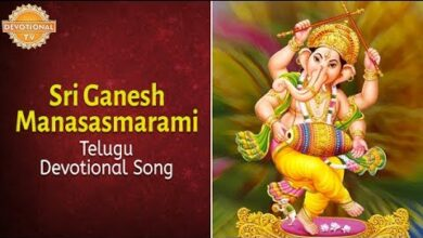 Lord Ganesh Telugu Bhakti Patalu   Sri Ganesh Manasasmarami Song   Devotional TV