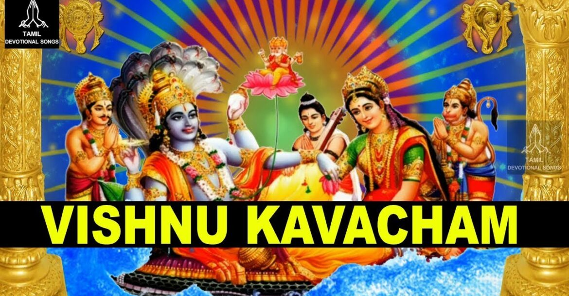 Most Powerful Vishnu Kavacham - Lord Vishnu Songs | Tamil Devotional Songs