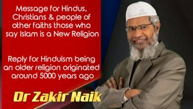 Reply to Hindu on How Old is Islam & Is Hinduism an older religion ? - Dr Zakir Naik