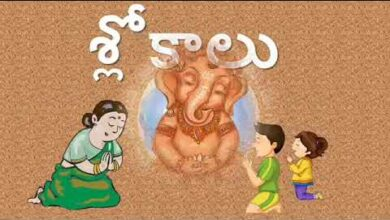 Vakrathunda mahakaya |slokas for kids | lord Ganesha sloka with lyrics, meaning english| Bal Ganesh