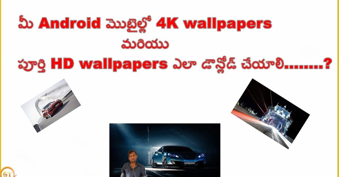 how to download 4K wallpapers and full HD wallpapers in Android mobile in telugu by GANESH