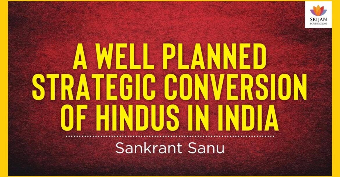 A Well Planned Strategic Conversion Of Hindus In India | Sankrant Sanu | Joshua Project