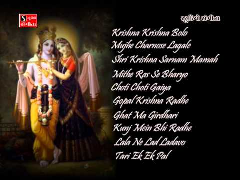 Best of Krishna Bhajans | Top 10 | Morning Bhajans | Krishna Krishna Bolo