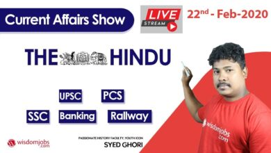 Daily Current Affairs 2020 Analysis|The Hindu Current Affairs LIVE @ Wisdom jobs|22 February 2020