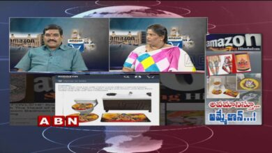 Discussion | Amazon Sells Shoes & Rugs With Images of Hindu Gods on Its US Website | ABN Telugu