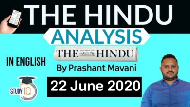 English 22 June 2020 - The Hindu Editorial News Paper Analysis [UPSC/SSC/IBPS] Current Affairs