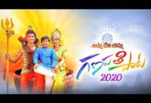 GANESH SONG 2020 | Folk Galli | Bholeshavali | Lipsika | Vinayaka Chavithi Song| Madeensk