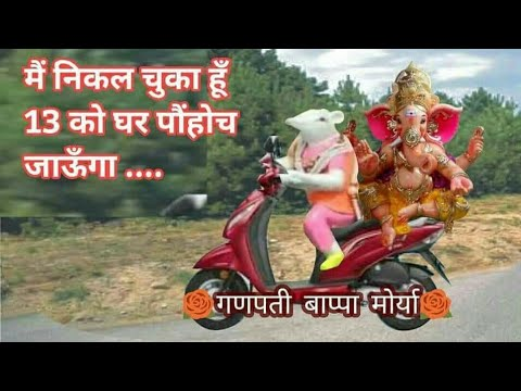 Ganesh chaturthi New status  #Ganpati Bappa Morya  New Song 2018