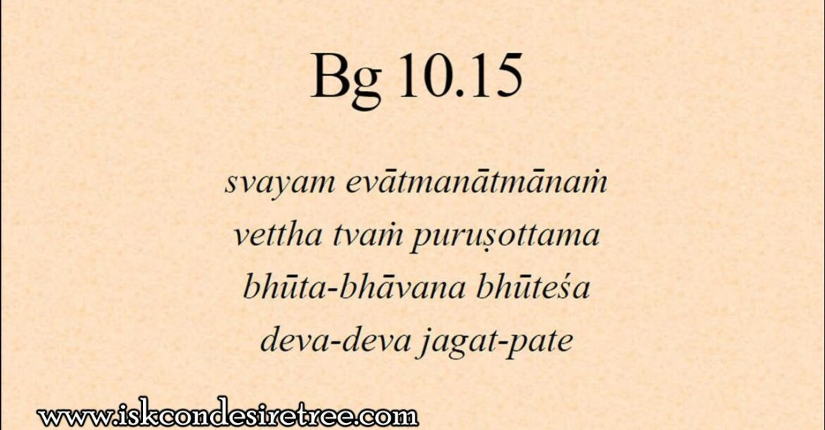 Gita 10.15 - Vedic theology is not polytheism, but multi-level monotheism