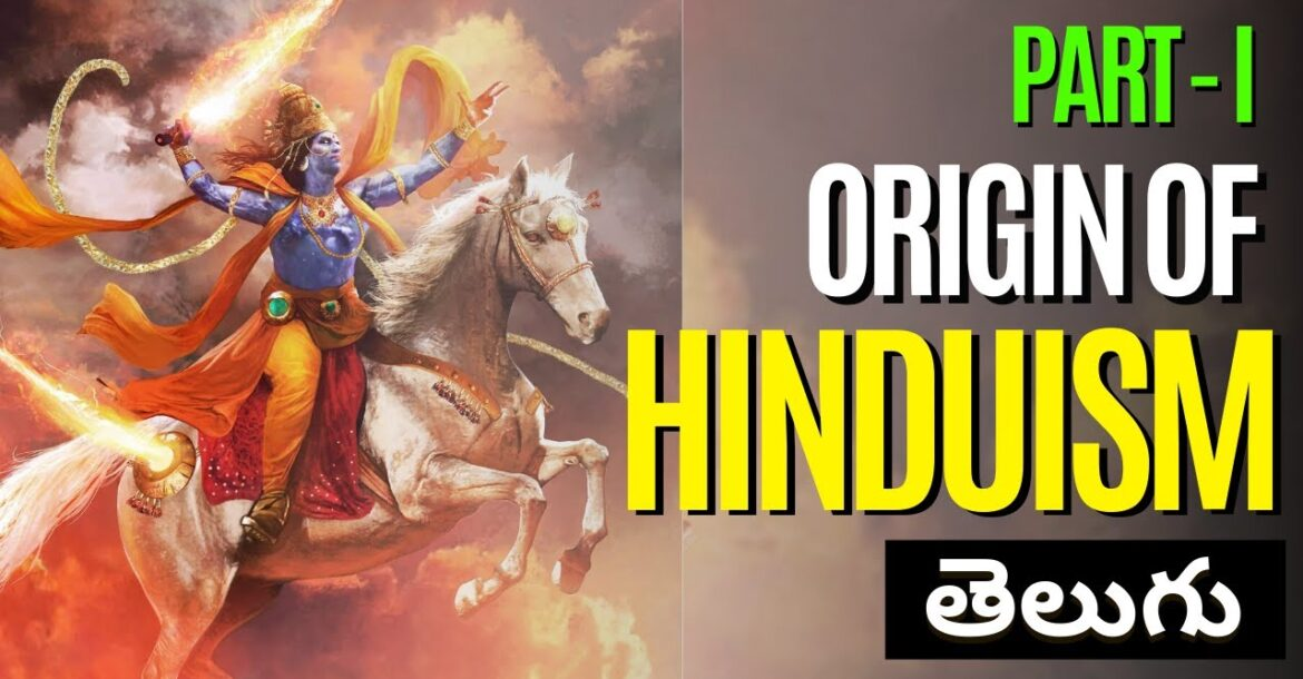#HINDUISM - Part 1 ,Watch this to know everything about it| Origin of Hinduism | M2K Telugu