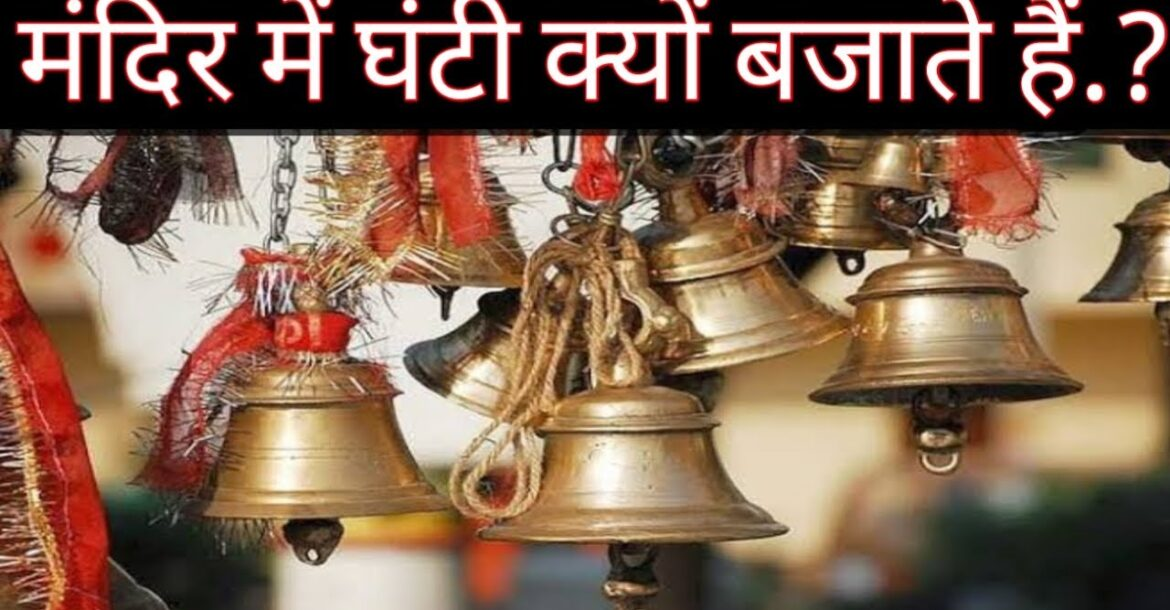 Hinduism facts | Hindu | hindu religion facts | in hindi | one believe