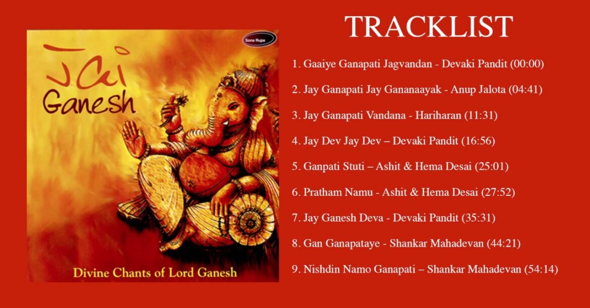 Jai Ganesh - Divine Chants of Lord Ganesh (Full Album Stream)