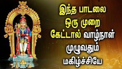 MURUGAN WILL BLESS YOU FOR YOUR LIFE TIME | Lord Murugan Padalgal | Best Tamil Devotional Songs