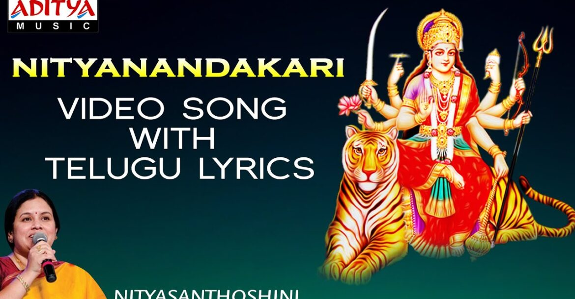 Nityanandakari - Popular Song by Nitya Santhoshini - Video Song with Telugu Lyrics