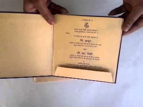 Purple Satin Wedding Card with Gold Print, Hindu Wedding Cards