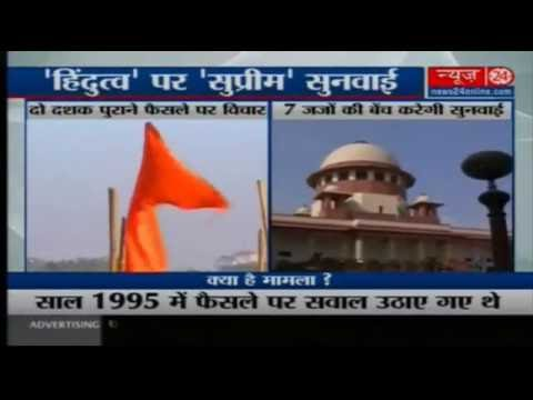 SC to revisit judgments on Hindutva and Hinduism