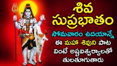 Shiva Suprabhatam - Popular Bhakti Songs | Shiva Songs Telugu | Devotional Songs