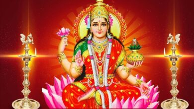 Sri Varalakshmi Vratham Pooja Mantras – Powerful Chants to Invoke Goddess Lakshmi To Grant Boons