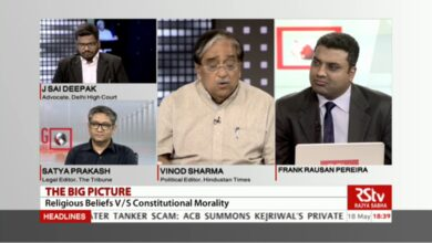 The Big Picture: Religious beliefs V/S Constitutional Morality: Challenges for Republic of India