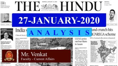 The Hindu Daily News Analysis | 27th January 2020 | Current Affairs -  UPSC Mains - Prelims 2020