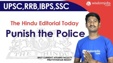 The Hindu Editorial Today | Punish the Police @Wisdom jobs