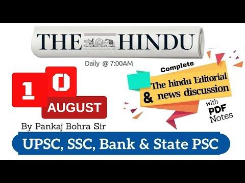 10 August 2020  the hindu full newspaper analysis today by pankaj bohra  the hindu editorial discuss