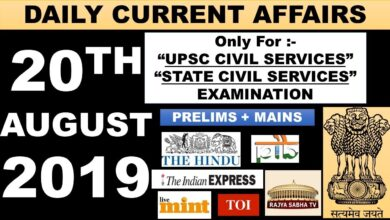 20 August 2019 Current Affairs Editorials MCQ THE HINDU INDIAN EXPRESS PIB NEWS UPSC IAS PSC EXAM
