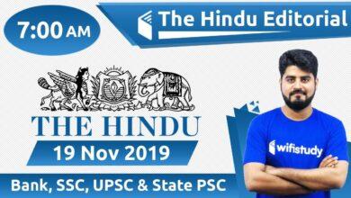 7:15 AM - The Hindu Editorial Analysis by Vishal Sir | 19 Nov 2019 | Bank, SSC, UPSC & State PSC