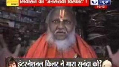 Andar Ki Baat: Sakshi Maharaj asks hindu females to produce four children