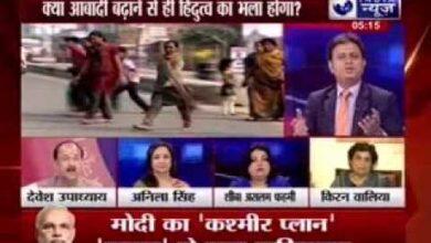 Beech Bahas: VHP says Hindu should produce atleast 10 children!