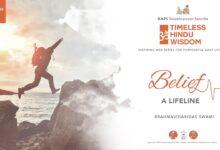 Belief: A Lifeline | Timeless Hindu Wisdom
