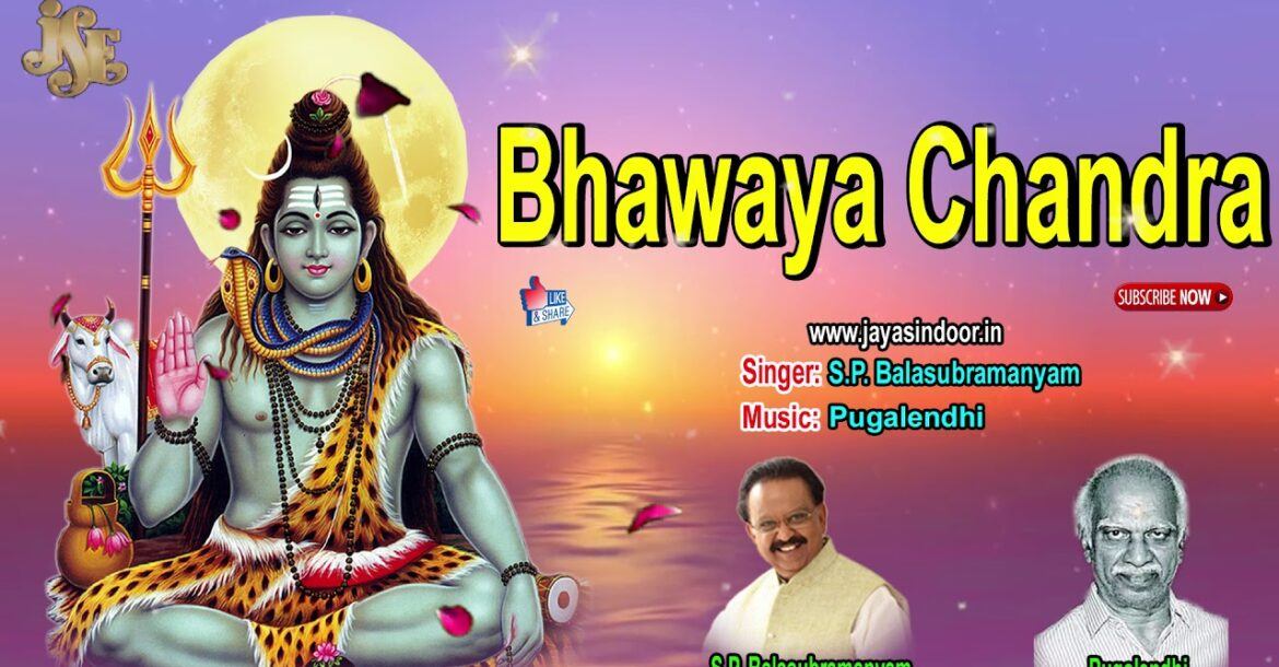 Best Lord Siva Song to find solution for all your issues | Best Tamil Shiva song|  Bhakti Malar
