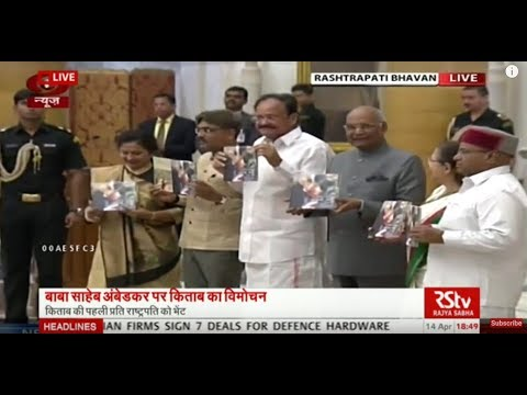 Book release ceremony on Dr. Ambedkar's birth anniversary