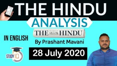English 28 July 2020 - The Hindu Editorial News Paper Analysis [UPSC/SSC/IBPS] Current Affairs