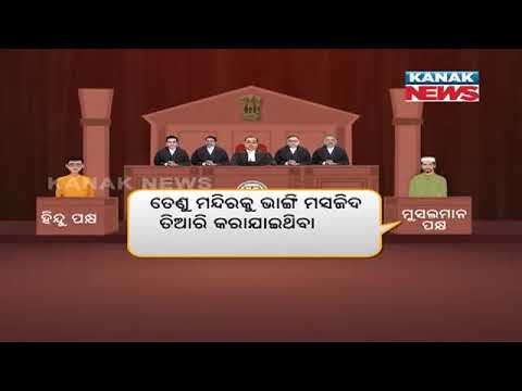 Facts By Hindu And Muslim Lawyers At SC Over Ayodhya Issue