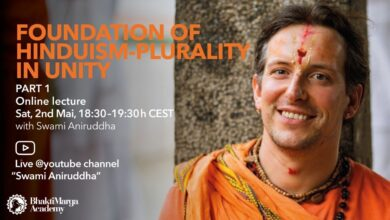 Foundation of Hinduism - Plurality in Unity / Part 1