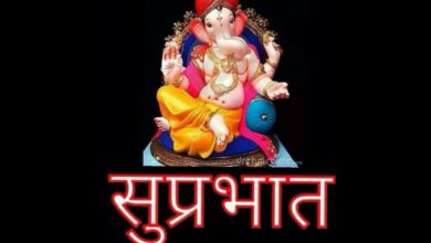 Good Morning Ganesha Whatsapp Images Wallpapers Photos Pics Ganpati Ganeshji