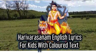 Harivarasanam English Lyrics