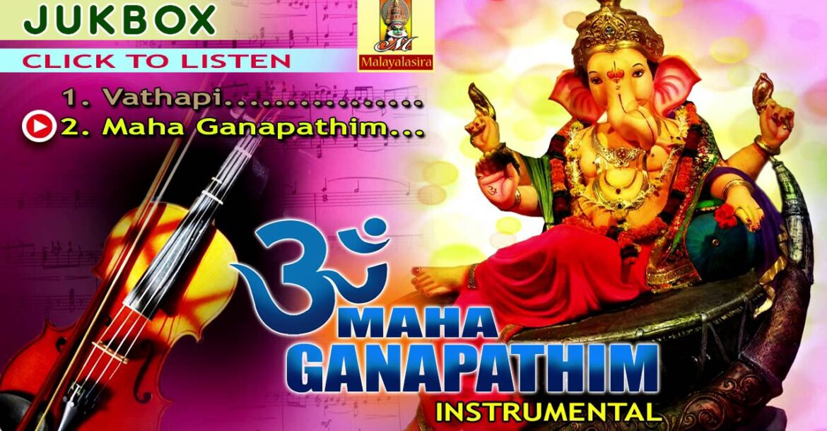 Hindu Devotional Songs Malayalam | Om Maha Ganapathim | Violin Instrumental Ganapathi Songs Jukebox