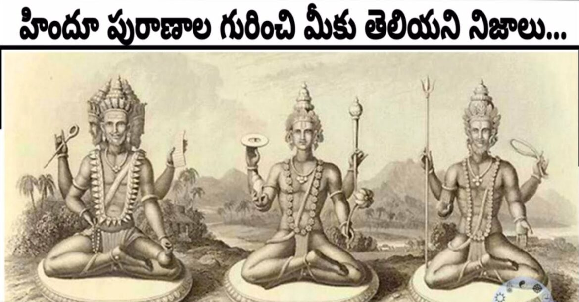 Interesting facts about Hinduism and in Hindu mythology