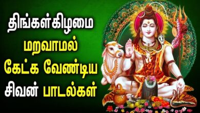 LIVE | 🔴 | BEST SHIVAN SONGS IN TAMIL | MONDAY SPL SHIVA TAMIL DEVOTIONAL SONGS | LORD SHIVAN SONGS