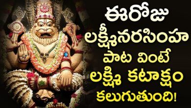 LORD LAKSHMI NARASIMHA SWAMI TELUGU BHAKTI SONGS | SUNDAY TELUGU DEVOTIONAL SONGS 2020