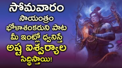 LORD SHIVA TELUGU BHAKTI SONGS 2020 | MONDAY EVENING TELUGU DEVOTIONAL SONGS