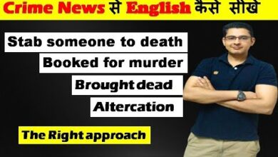 Learn English through Newspaper- The Hindu Editorial Today (Crime News) 24 Sep 2019
