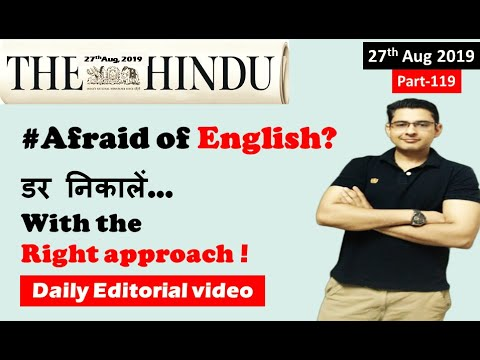Learn English through Newspaper- The Hindu Editorial Today (Earth's burning lungs) 27 August 2019