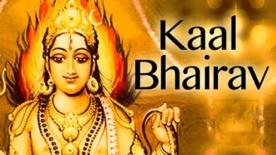 Lord Bhairav Mantra For Success And To Remove All Troubles From Life