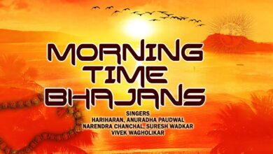 MORNING TIME BHAJANS Hariharan, Anuradha Paudwal, Narendra Chanchal, Suresh Wadkar I Juke Box