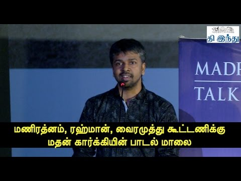 Madhan Karky's Tribute To Mani - ARR - Vairamuthu Combo | Tamil The Hindu