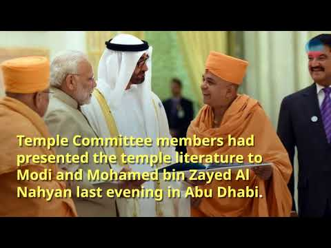 PM Modi Launched Abu Dhabi Hindu Temple Project by BAPS